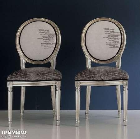 Итальянская мебель Moda by Mode - стул Remix