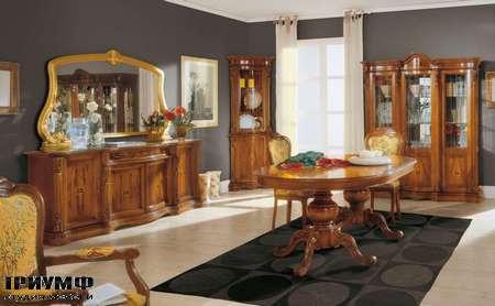 Итальянская мебель Modenese Gastone - столовая Giulia