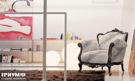 Итальянская мебель Moda by Mode - кресло Happy Hour 3