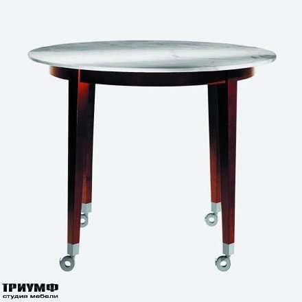 Итальянская мебель Driade - Стол круглый Neos