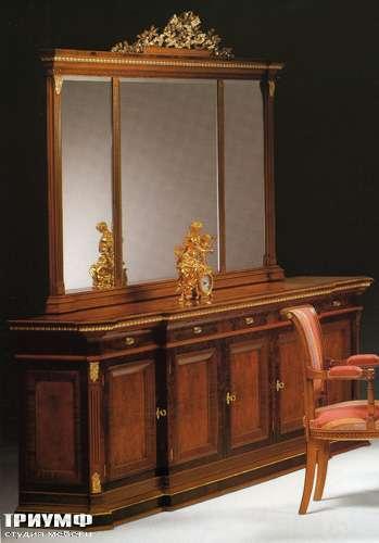 Итальянская мебель Citterio Fratelli - Комод с зеркалом Capitelio