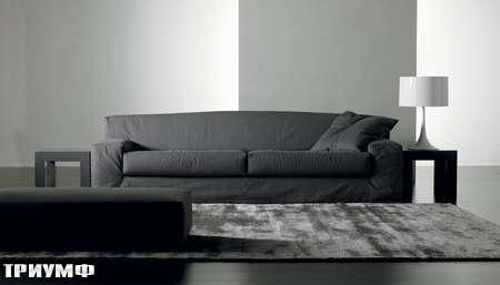 Итальянская мебель Meridiani - диван Sharif в ткани