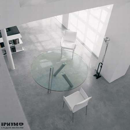 Итальянская мебель Cattelan Italia - Стол Ray