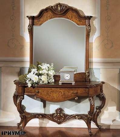 Итальянская мебель Grilli - консоль резная, зеркало