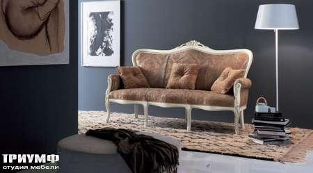Итальянская мебель Giorgio Casa - memorie veneziane диван