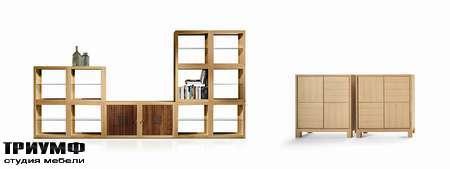 Итальянская мебель Frighetto - mobili giorno