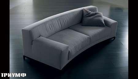 Итальянская мебель Meridiani - диван Фриман в ткани