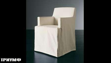 Итальянская мебель Meridiani - полукресло   Cruz quattro