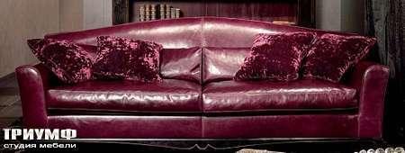 Итальянская мебель Grande Arredo - Диван Ray 230