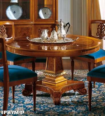 Итальянская мебель Colombo Mobili - Обеденный стол арт.265 кол. Monteverdi