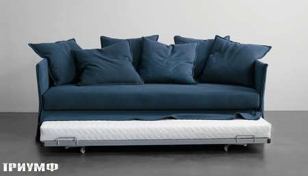 Итальянская мебель Meridiani - диван раскладной FOX TWIN BED PULL