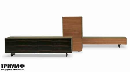 Итальянская мебель Poltrona Frau - шкафы Vitruvio