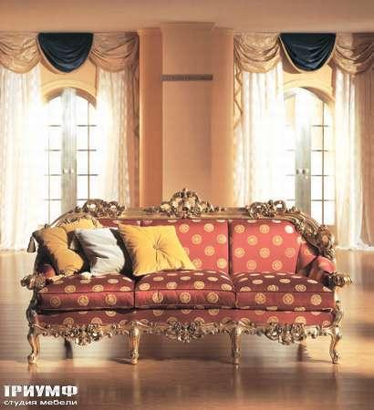 Итальянская мебель Silik - Диван Mercurio