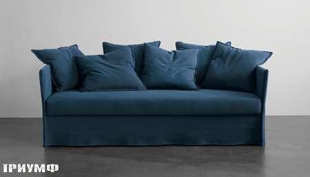 Итальянская мебель Meridiani - диван раскладной FOX TWIN BED