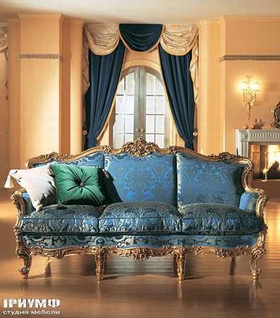 Итальянская мебель Silik - Диван Omero