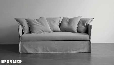 Итальянская мебель Meridiani - диван раскладной FOX в ткани