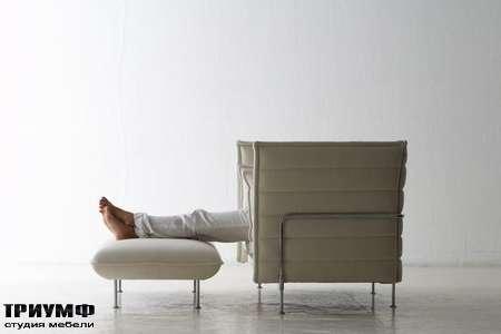 Швейцарская  мебель Vitra  - alcove plume
