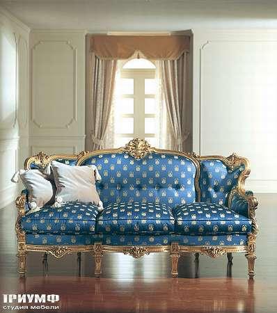 Итальянская мебель Silik - Диван Ulisse