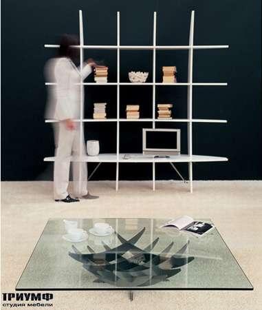 Итальянская мебель Cattelan Italia - Столик Atlas