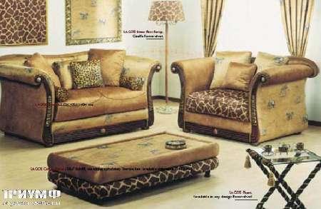 Диван и кресло Lagos