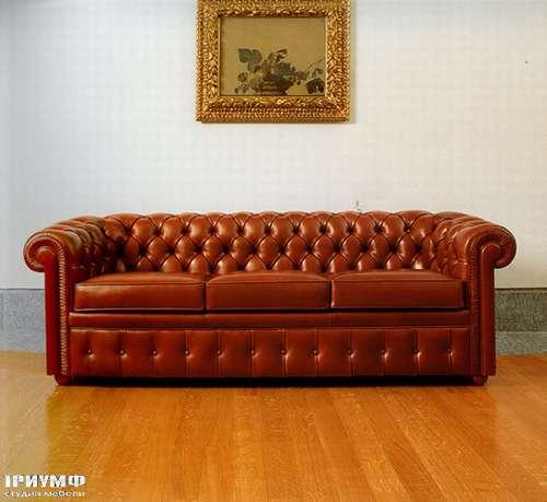 Итальянская мебель Mascheroni - Диван Lancaster трехместный, кожа