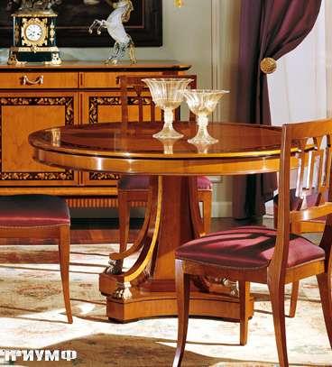 Итальянская мебель Colombo Mobili - Обеденный стол в стиле Бидермайер арт.137 кол. Rossini