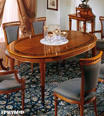 Итальянская мебель Colombo Mobili - Обеденный стол в стиле Бидермайер арт.178 кол. Rossini