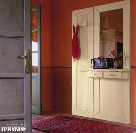 Итальянская мебель Tonin casa - прихожая с зеркалом и ящиками