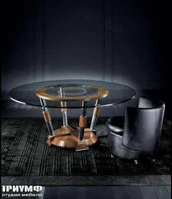 Итальянская мебель Smania - стол SATURNO