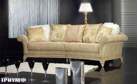 Итальянская мебель Goldconfort - диван diva