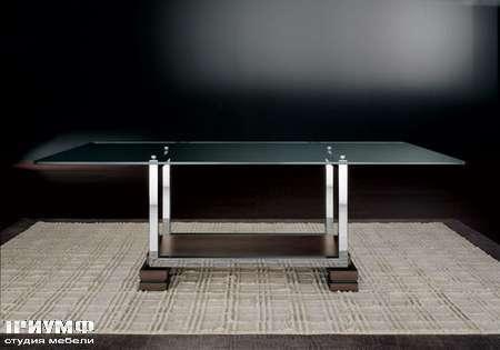 Итальянская мебель Smania - Стол Axo-DeLuxe
