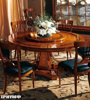Итальянская мебель Colombo Mobili - Стол обеденный в стиле Бидермайер арт. 277.3 кол. Rossini