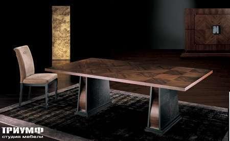 Итальянская мебель Smania - Стол Memphis-DeLuxe