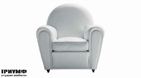 Итальянская мебель Poltrona Frau - кресло Vanity Fair