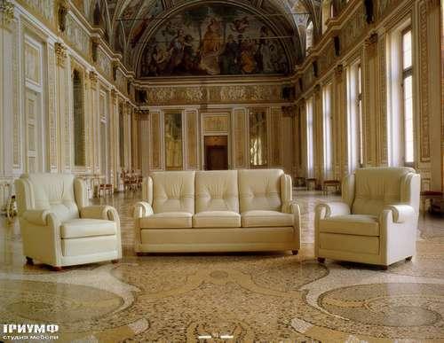 Итальянская мебель Mascheroni - Гостиная