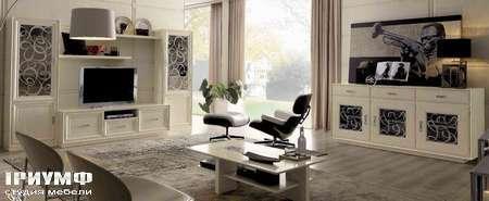 Итальянская мебель Giorgio Casa - Сasa Serena композиция под ТВ, комод и журнальный столик