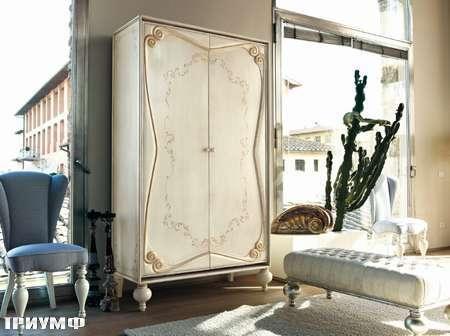 Итальянская мебель Volpi - шкаф Botero