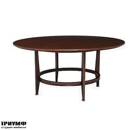 Американская мебель Henredon - Toulouse Dining Table