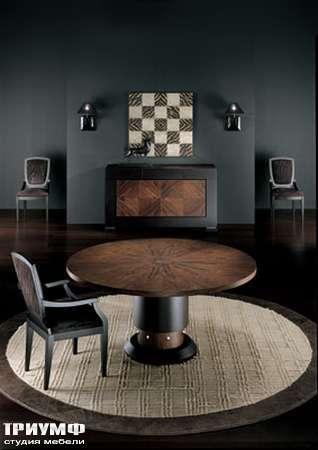 Итальянская мебель Smania - Стол Plutone-DeLuxe