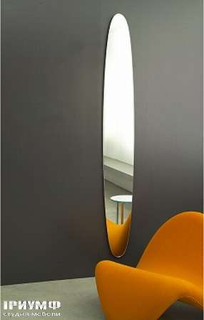 Итальянская мебель Gallotti & Radice - Зеркало Keplero