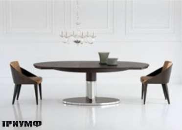 Итальянская мебель Potocco - стол Diva