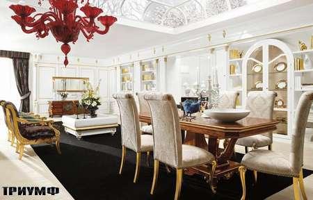 Итальянская мебель Grilli - гостинная полностью, со стенкой и обеденной зоной