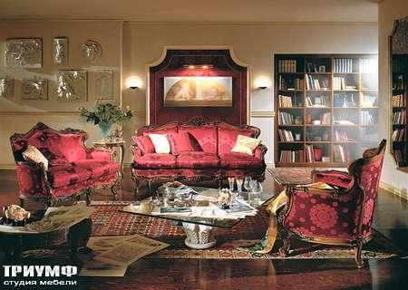 Итальянская мебель Silik - Композиция Omero2