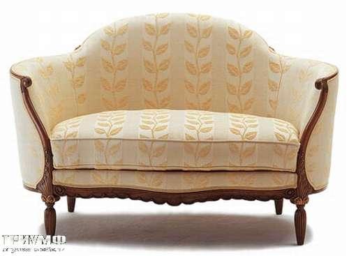Итальянская мебель Medea - Закруглённый диван классика из коллекции Sofa
