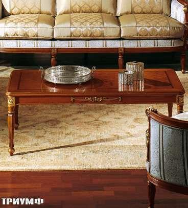 Итальянская мебель Colombo Mobili - Столик арт.333.130 кол. Vivaldi