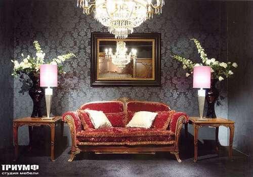 Итальянская мебель Medea - Диван классика шёлк, бархат