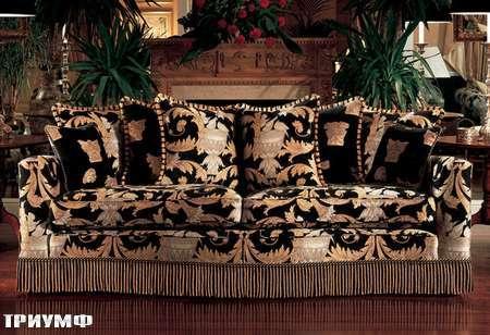 Английская мебель Duresta - диван DIPLOMAT