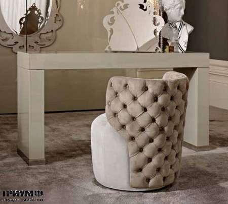 Итальянская мебель Dolfi - туалетный столик Martin