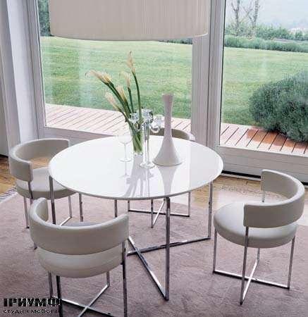 Итальянская мебель Porada - Обеденная группа sirio