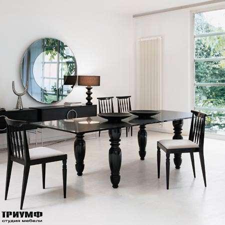 Итальянская мебель Porada - Обеденная группа sofia